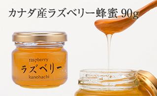 ベトナム産ライチ蜂蜜